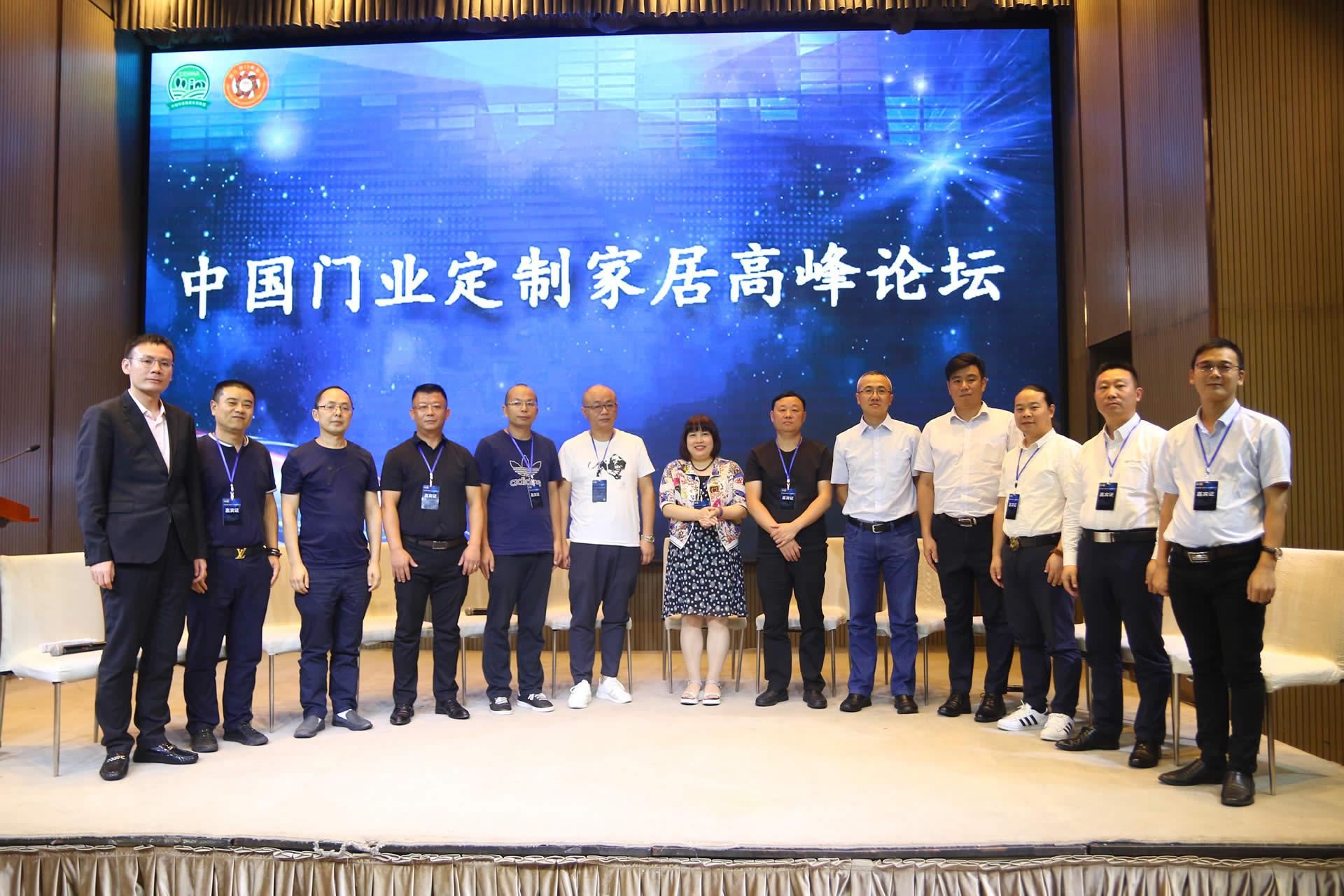 2019第六届GDCC峰会—重庆站落幕 beplay唯一官网家居智能制造引行业关注