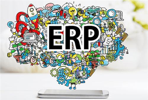 ERP软件对企业的意义