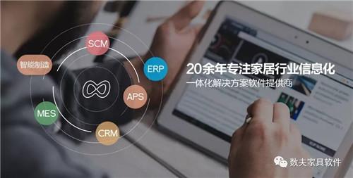 2019定制家居供应链微洽展完美落幕,beplay唯一官网软件备受关注
