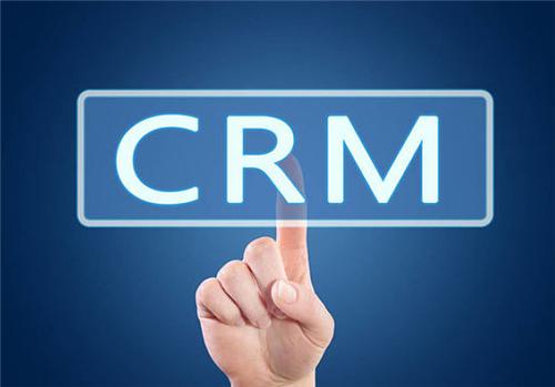 什么是客户关系管理系统