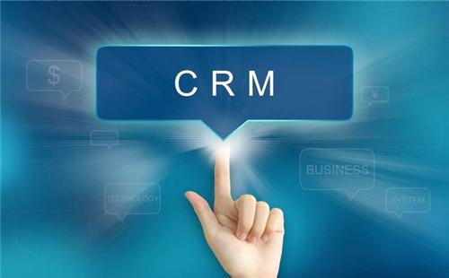 企业不同发展阶段对CRM系统需求