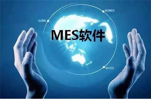 MES系统对生产的作用
