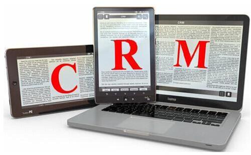 中小企业CRM建设方案